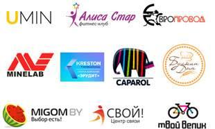 Обучение продвижение сайтов в минске бесплатные программы для продвижение сайта add topic